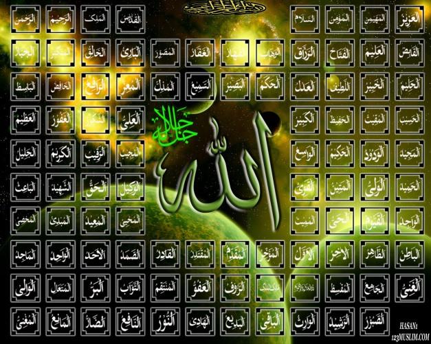 Asmaul Husna ( 99 Nama Allah )