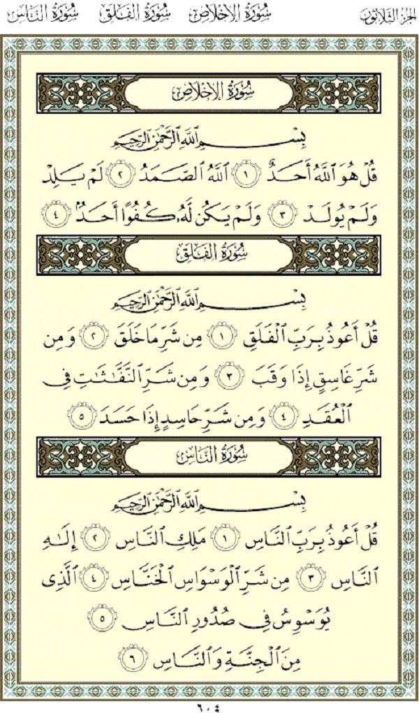 Perlindungan Dari Musuh Nyata Ibadah Haji Dan Umrah